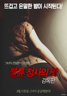 Download The Taste of Adultery (2017) WEB-DL Subtitle Indonesia