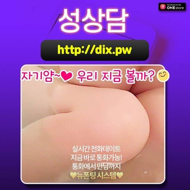 경북그룹PT