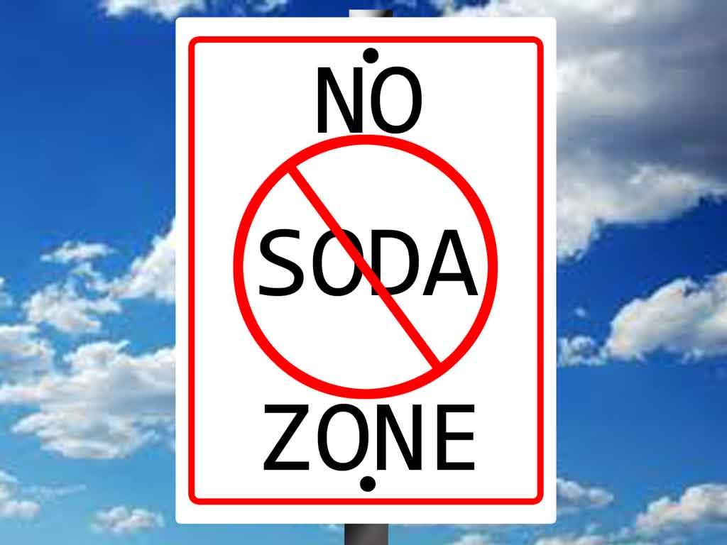 Image Gallery no soda