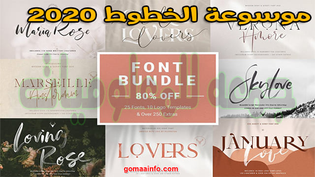 تحميل موسوعة الخطوط 2020 | Creativemarket Font Bundle Limited Time 4768827