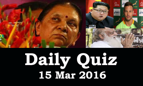 Daily Current Affairs Quiz - 15 Mar 2016