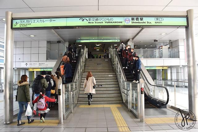 train station transfer