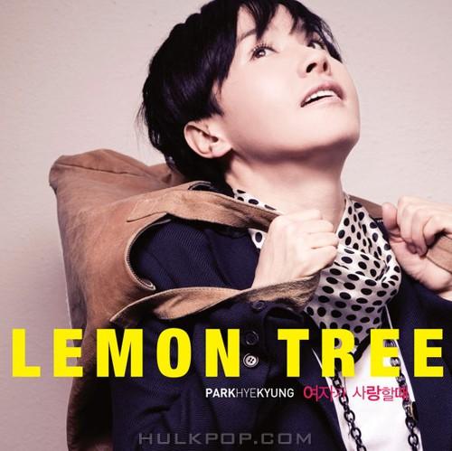 Park Hye Kyung – Lemon Tree (Repackage)