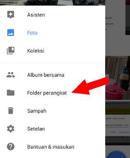 setting google photo