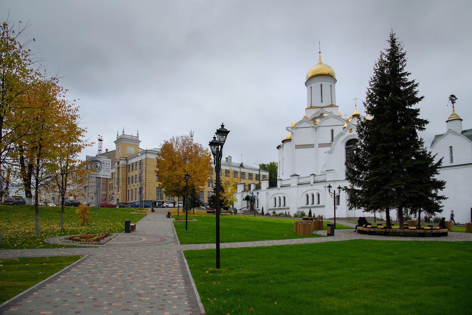 Фотографии города Иваново. Осень