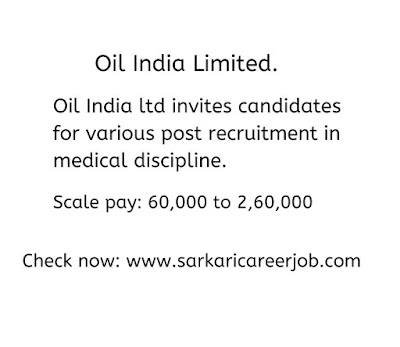 oil india recruitment various post government job vacancies