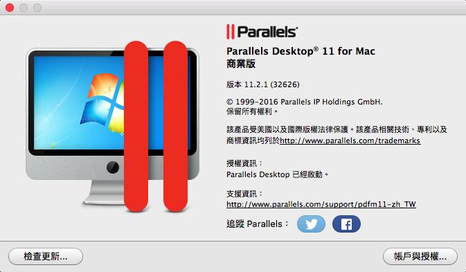 parallels desktop 11.2.3 activation key