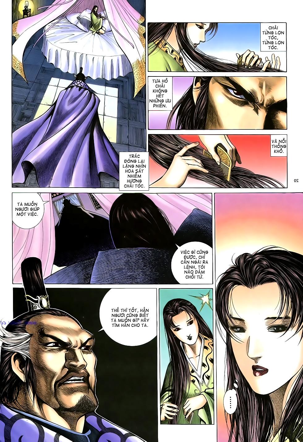 Anh hùng vô lệ Chap 16: Kiếm túy sư cuồng bất lưu đấu  trang 21