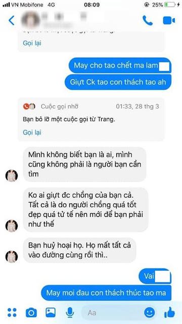 """Thực hư """"clip nóng"""" 2 phút 10 của Phi Huyền Trang?"""