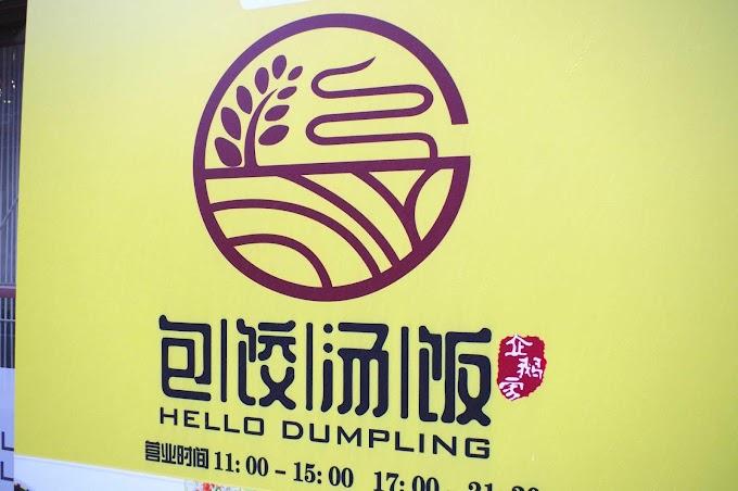Hello Dumpling - Review - CBD