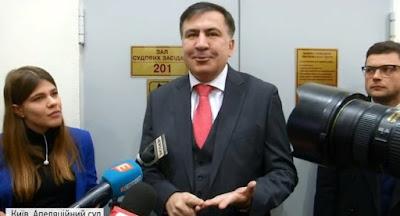 ЦВК зареєструвала партію Саакашвілі