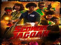 5 Cowok Jagoan (2017)