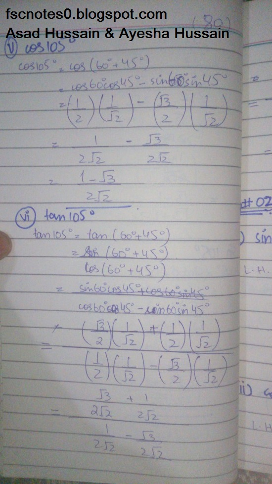 FSc ICS FA Notes Math Part 1 Chapter 10 Trigonometric Identities Exercise 10.2 Question 2 Written by Asad Hussain & Ayesha Hussain 3