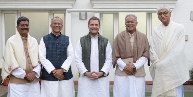 Rahul's Tweet-:- अगर आप एकल गेम  खेल रहे हैं,तो आप हमेशा  एक टीम से हार जाएंगे-राहुल गांधी।
