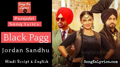 black-pagg-lyrics