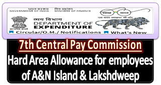 7th-cpc-hard-area-allowance