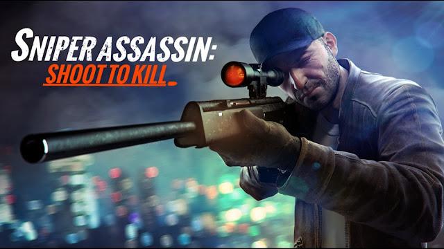تحميل لعبة sniper 3d للاندرويد