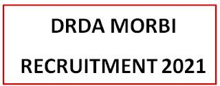 District Rural Development Agency (DRDA) Morbi Recruitment 2021
