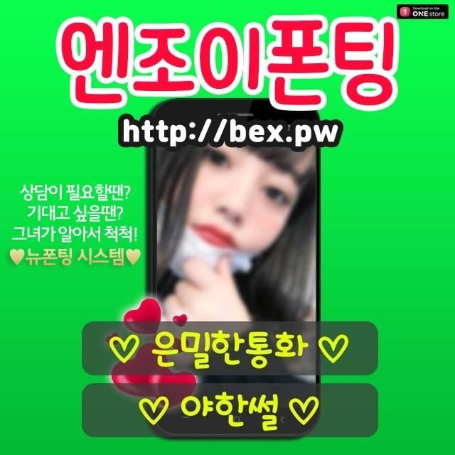경상북도영천시경락마사지