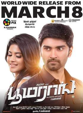 Boomerang Hindi Dubbed 300mb Movie Free Download Watch Online