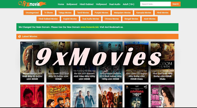 9xmovie 2019 – Bollywood, Hollywood, Tamil, South Indian Movies, 9xmovie.pink, 300mb movies