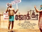 Joker 2016 Tamil Movie Watch Online