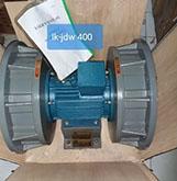 Jual Sirine LK-JDW 400 Baru / Sirine LK-JDW 400 Baru Radius 3 km Tlp 08128222998