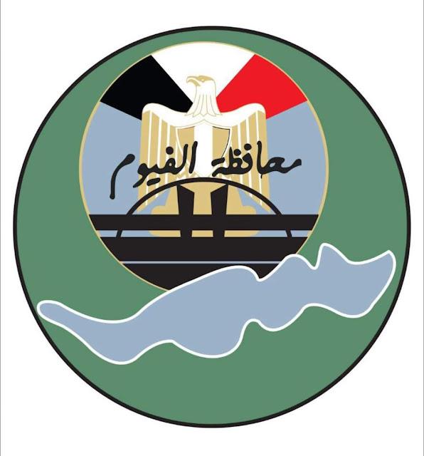 محافظة الفيوم: تحديد سعر قنطار القطن لموسم 2021 بسعر 3865 جنيهاً بعد مزايدة علنية