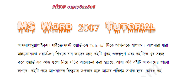 Microsoft Word Bangla tutorial ~ 24helpzone