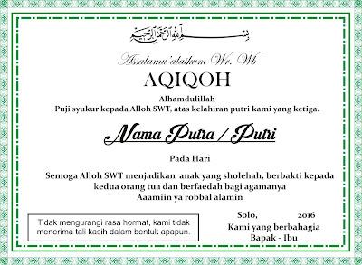 undangan aqiqah cdr
