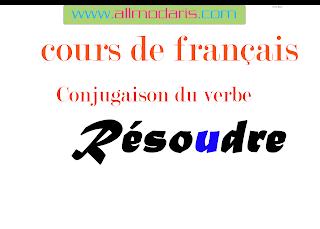 63 La Conjugaison Du Verbe Paitre A Tous Les Temps المدرس