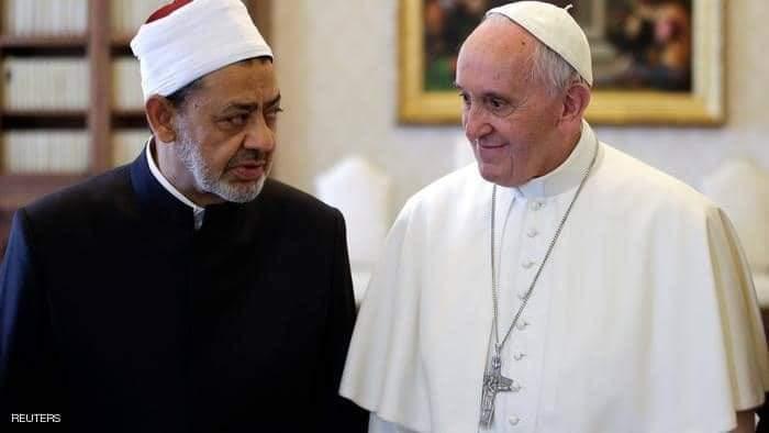 جانب من لقاء شيخ الأزهر والبابا فرنسيس في الفاتيكان الاحتفال بالأخوة الإنسانية