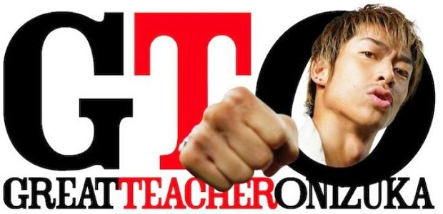 GTO Great Teacher Onizuka 2012