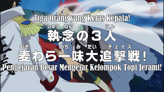 Download Video One Piece Episode 781 Subtitle Indo Terbaru