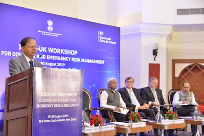 India-UK workshop on Science for Disaster and Emergency Risk Management