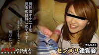 muramura-060615_239