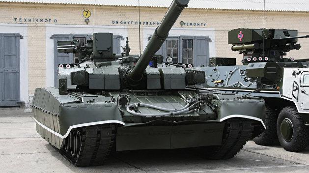 БМ Оплот об'єкт 478ДУ9-1
