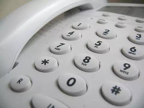 أرقام هاتف