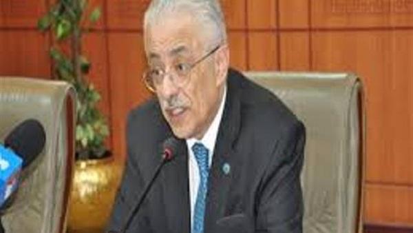 عاجل   وزير التربية والتعليم يصدر بيان هام اول ايام العيد