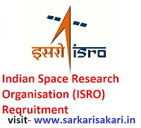 Indian Space Research Organisation (ISRO) Reqruitment