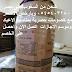شحن من السعودية الى مصر 0545403280 وبارخص الاسعار مع خصومات حصرية بمناسبة الاعياد وموسم الاجازات  اتصل الان واحصل على الخصم