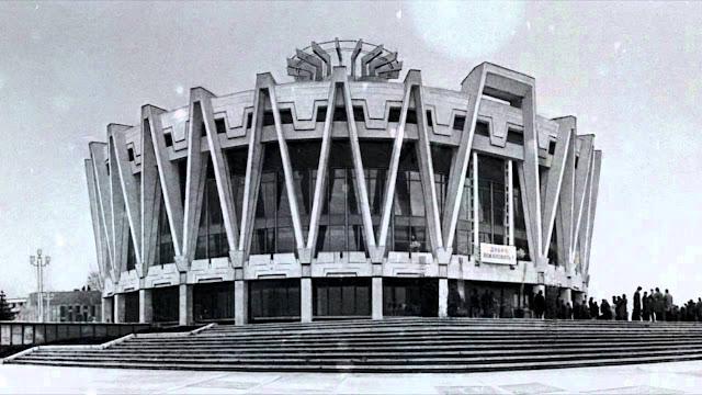 Кишинёвский государственный цирк Шойхет