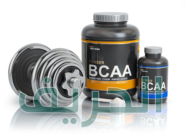 افضل انواع  المكمل الغذائي bcaa