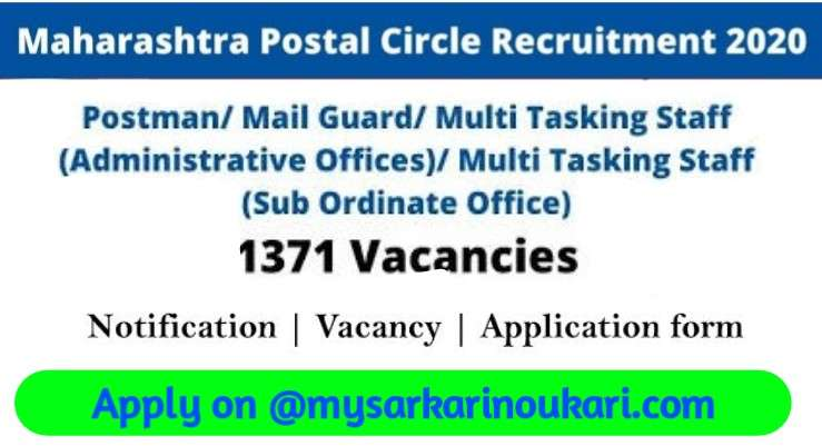 Maharashtra Postal Circle Recruitment 2020 online form for 1371 vacancy