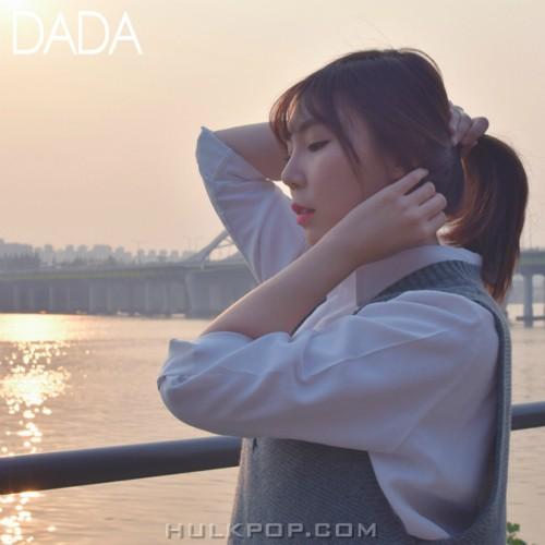 [Single] DADA – 발그레