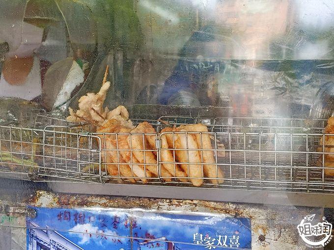 高雄三民區小吃推薦-肉片店