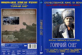 Carátula dvd: Nieve ardiente