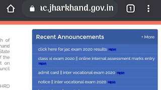 Jac(Jharkhand academic council) result 2020
