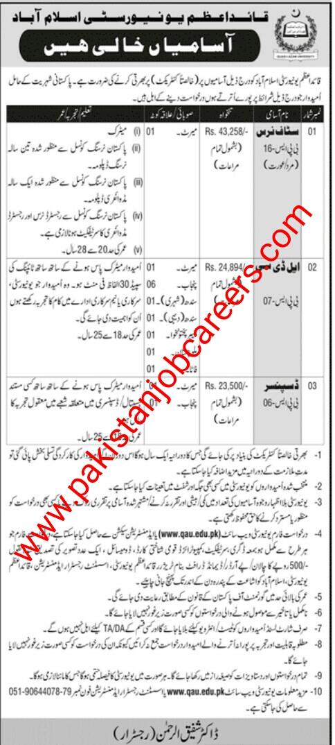 Latest Quaid-E-Azam University (QAU) Islamabad Jobs 2019 for LDC Clerks, Staff Nurse & Dispenser