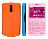 Free available download link For Nokia Asha 205 Latest Version Flash File / Firmware.   at first you should check your call phone all hardware if phone have any hardware problem fix this first. after fix hardware problem device is steal not working properly.  phone is auto restart hang slowly working. when turn on your call phone without any resign phone is stuck. only show nokia logo on screen then device is stuck. if you open any option device is stuck freezing.  when you open message option device is stuck. or any others flashing relented problem you can fix it after flashing.  Download Link